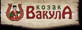 """Готельно-Ресторанний комплекс – """"Козак Вакула"""" – меню, ціни, контакти"""
